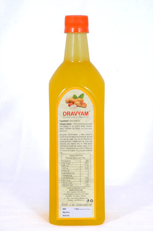 dravyam wood cold pressed groundnut oil 1ltr back scaled